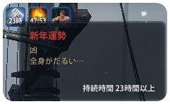 2013_1_7_2.jpg