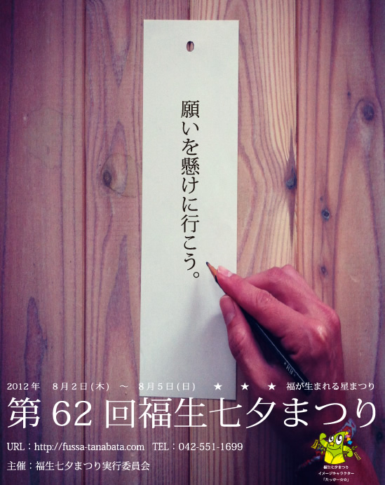 main_2012.jpg