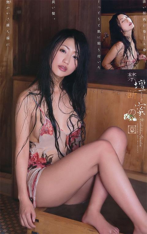 壇蜜 艶のあるセクシー画像