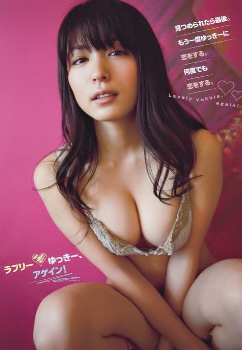 川村ゆきえ 下着からこぼれそうなおっぱい画像