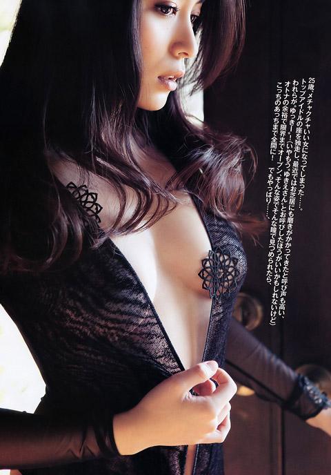 川村ゆきえ 下乳まで見せたエロ画像