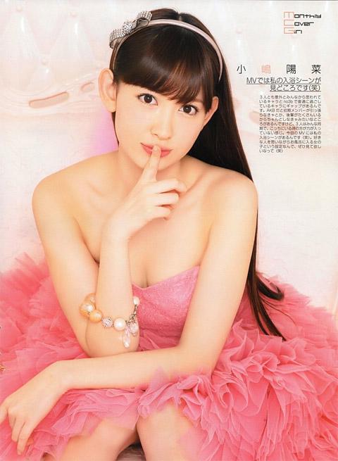 小嶋陽菜 ピンクのドレス画像