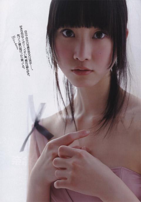 松井玲奈かわいい画像