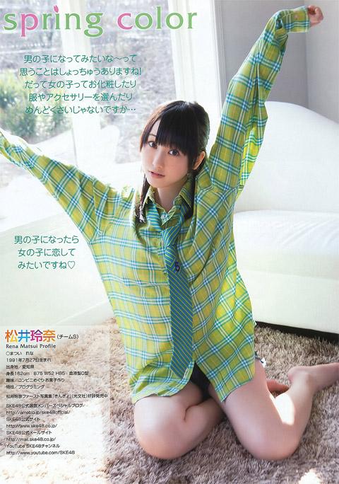 松井玲奈 緑のチェックシャツ姿の画像