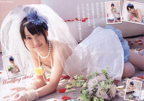 松井玲奈 ウエディングドレス姿の画像