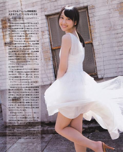 松井玲奈 笑顔がかわいい画像