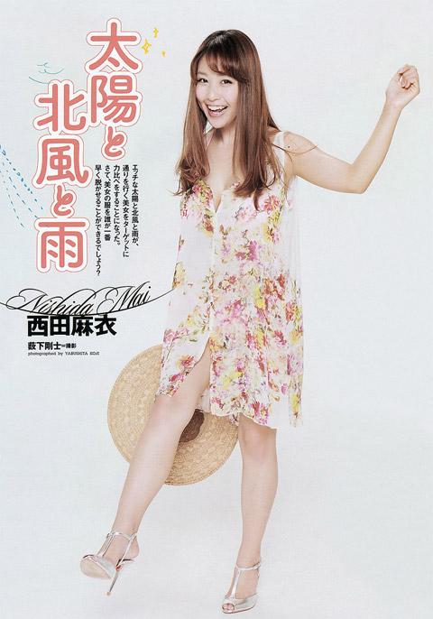 西田麻衣 花柄ワンピース画像