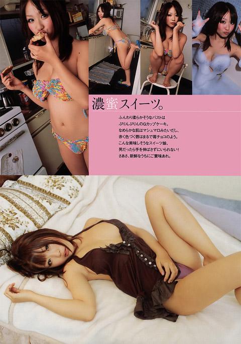 西田麻衣 ぷりんぷりんおっぱい画像