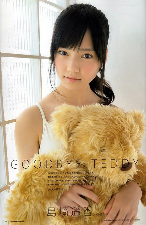 島崎遥香 顔のアップ画像
