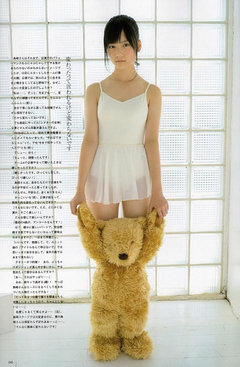 島崎遥香 キャミソール画像