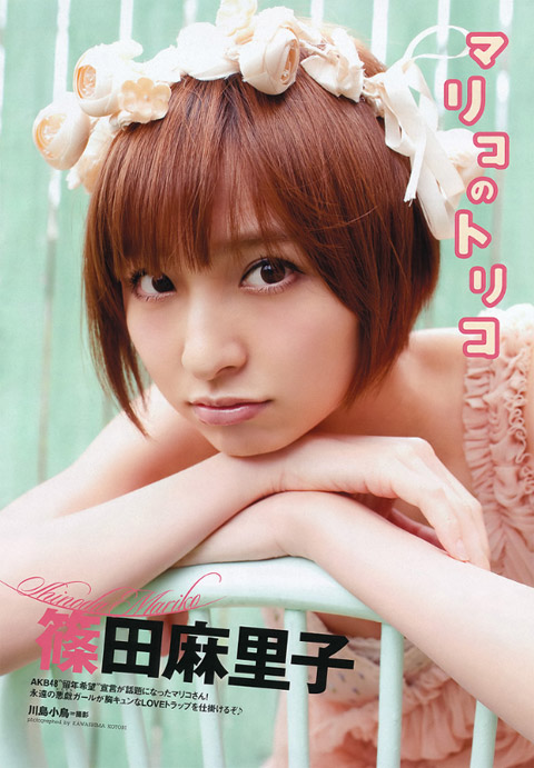 篠田麻里子 顔アップ画像