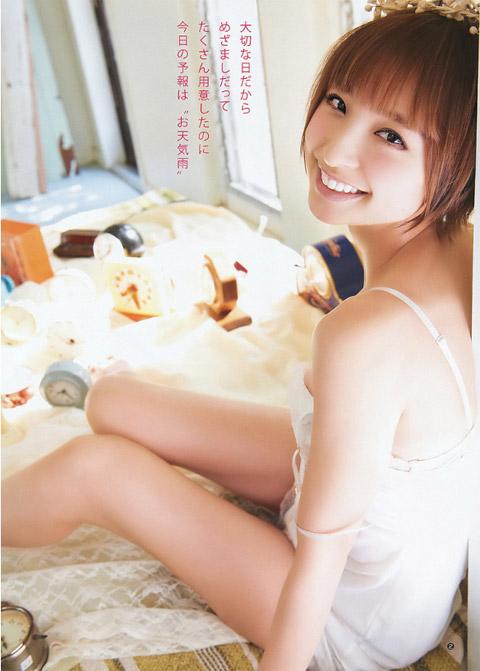 篠田麻里子 笑顔画像