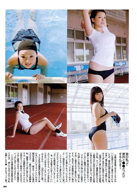篠崎愛の競泳水着画像