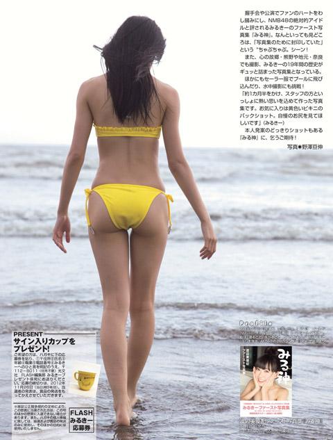 渡辺美優紀 お尻の形がよくわかる画像