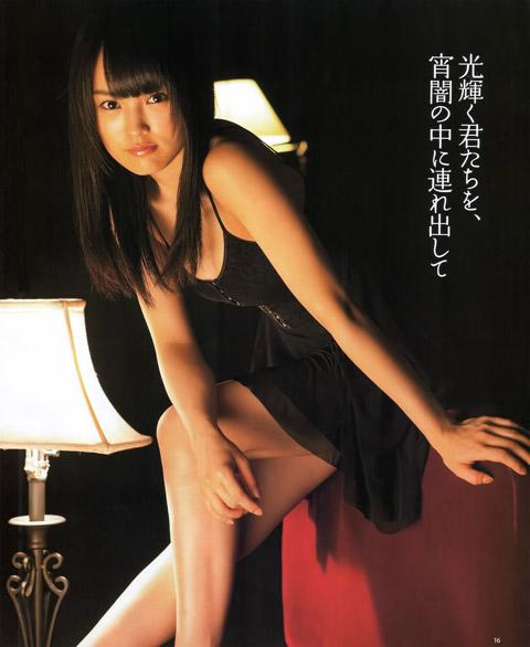 山本彩 セクシードレス画像