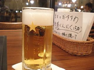 北海道21