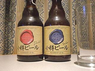 北海道44