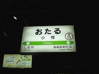 北海道41
