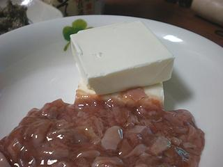 酒盗チーズ