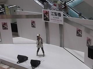 江梨香03