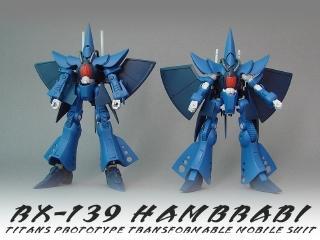 ハンブラビ1