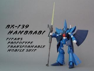 ハンブラビ6