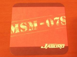 ジャブロー01