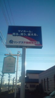 ブログ用②