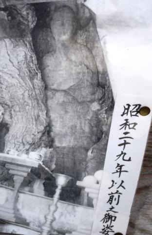 台風で倒れる前の生木地蔵