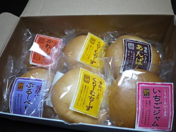 この日の宅配便は、ヤマト・佐川・ゆうパックと、すべて別の会社から届いた。で、その度に起こされた・苦笑