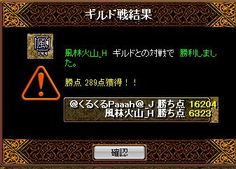 くるぱー20