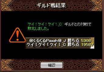 くるぱー35