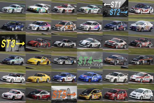 2011スーパー耐久