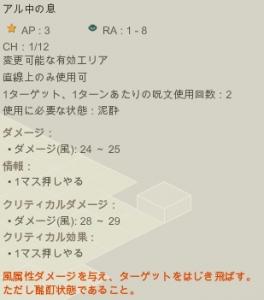 air04.jpg