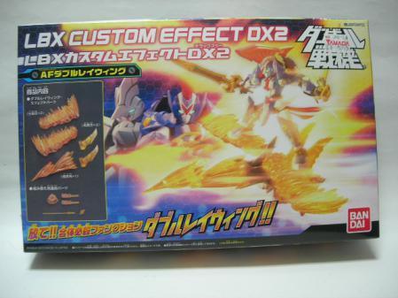 ダン戦 エフェクトDX (1)