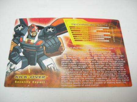TFボットコン キックオーバー (25)