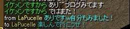 20120919154638c9b.jpg