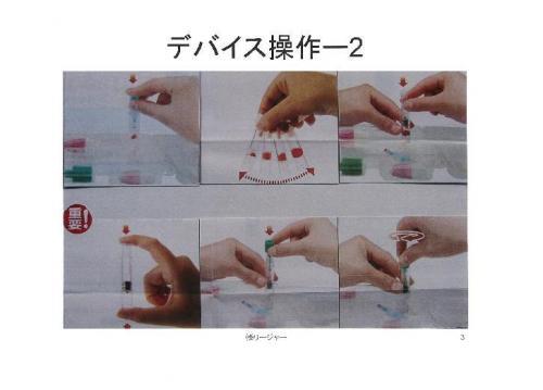 スライド3_convert_20130213114203