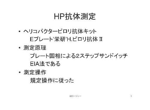 スライド6_convert_20130213130042