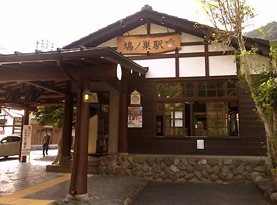 hatonosu1.jpg