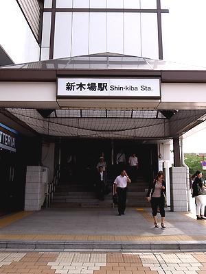 shinkibaeki1.jpg
