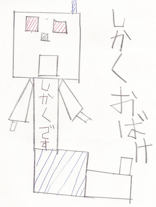 IM006.jpg