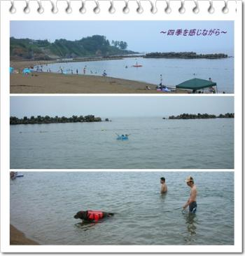 豬キ豌エ豬エ_convert_20120817120909