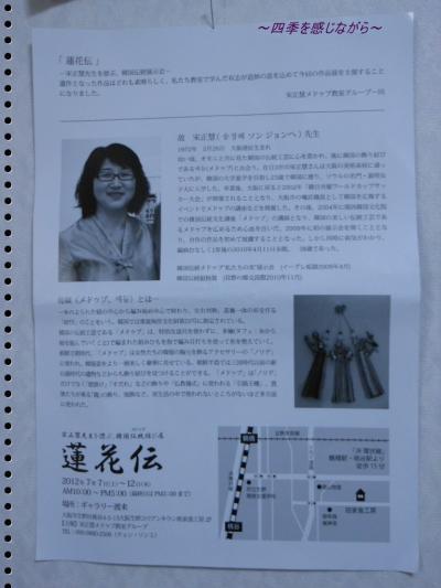 DSCN2918_convert_20120710171040.jpg