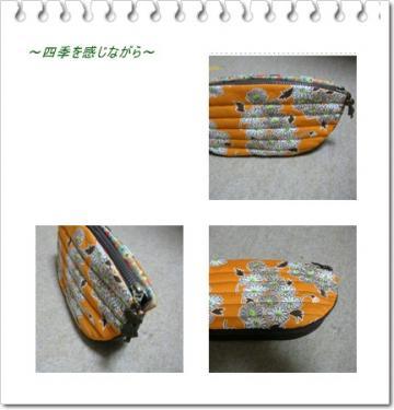 pouch_convert_20120928112945.jpg