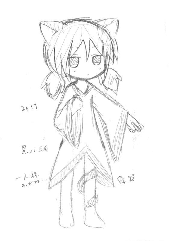 【オリジナルにゃん娘】 みけ(三毛) 12_02_27