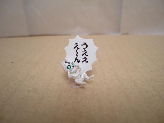 tyouzoumisuta22.jpg