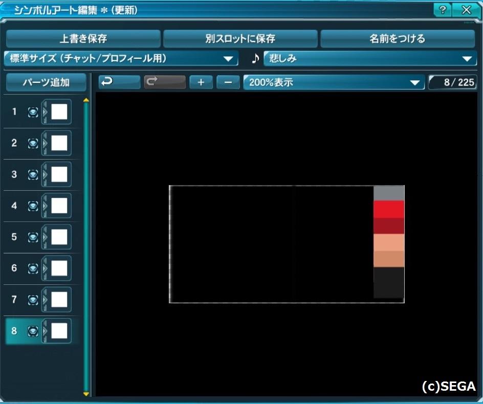 20141208_004444000_iOS.jpg