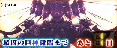 20141216_025251000_iOS.jpg