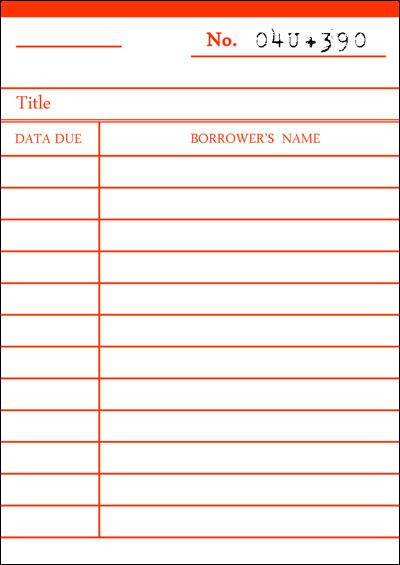 図書カード3-1